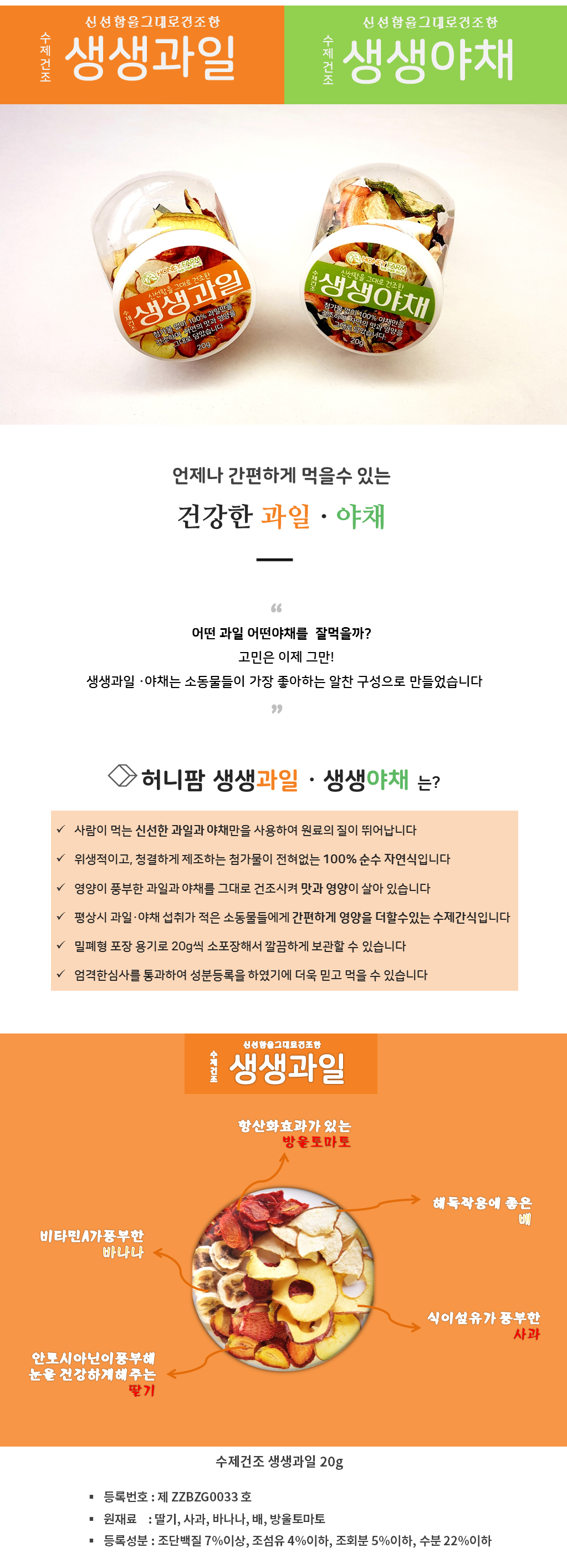 슬라이드1_shop1_110611 copy.png